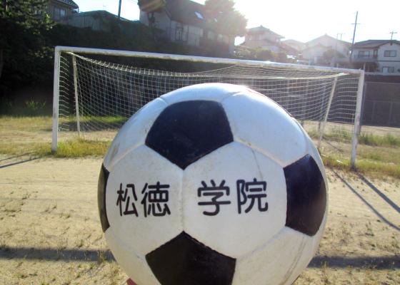 (高校)サッカー