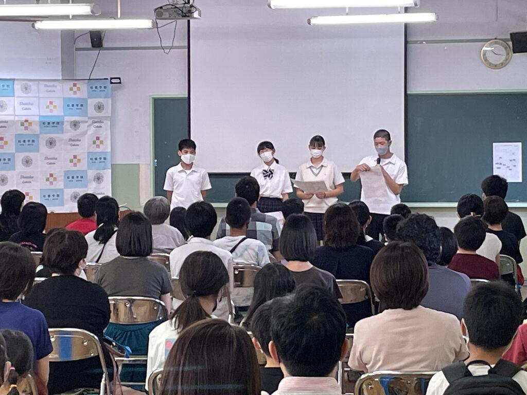 松徳学院中学校夏の体験入学を開催しました