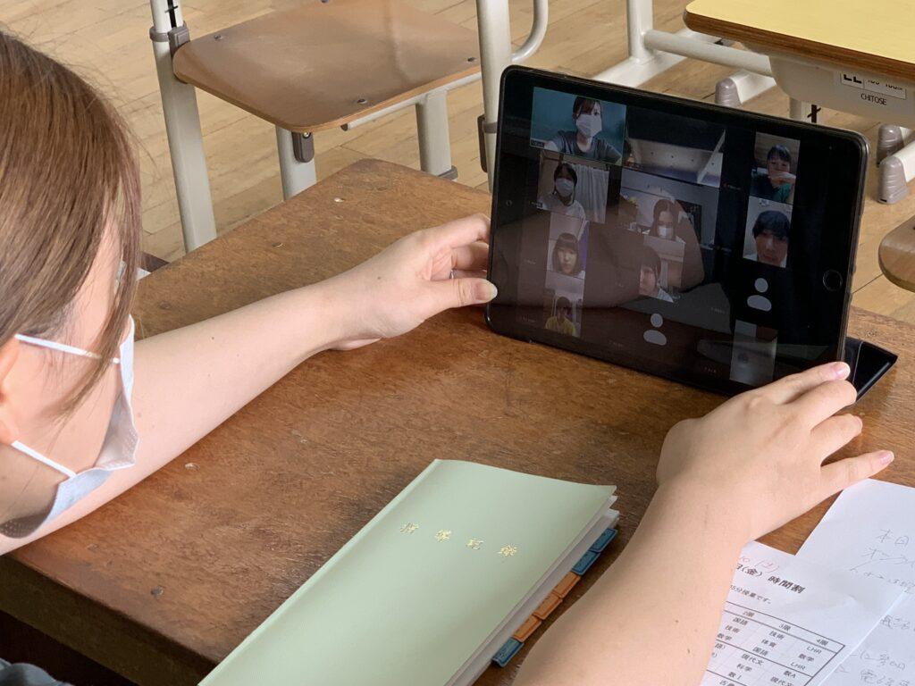 オンライン会議システムを利用して休校中に昼礼を行いました