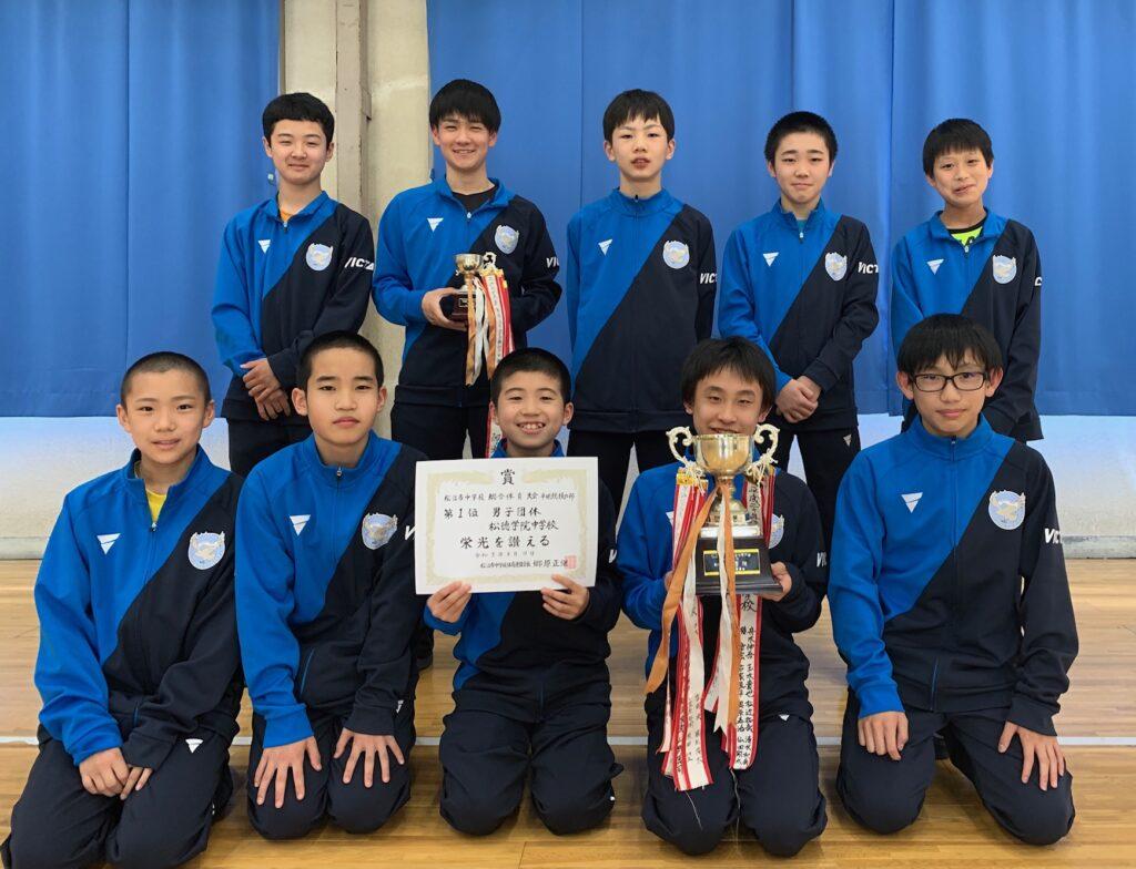中学校卓球 松江市総合体育大会の結果02