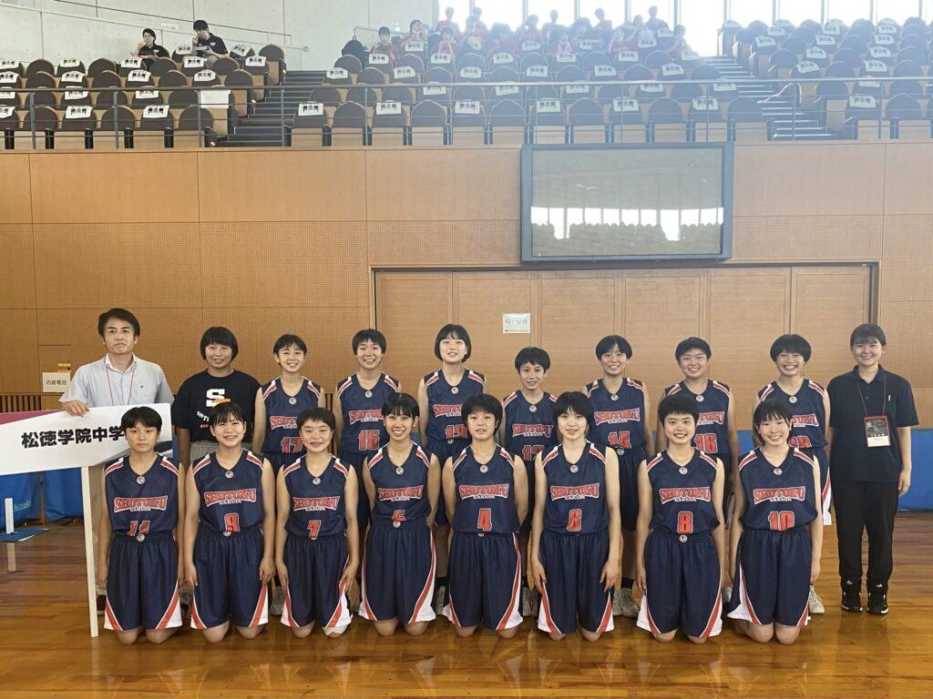 中学バスケットボール部 部活動体験を行いました