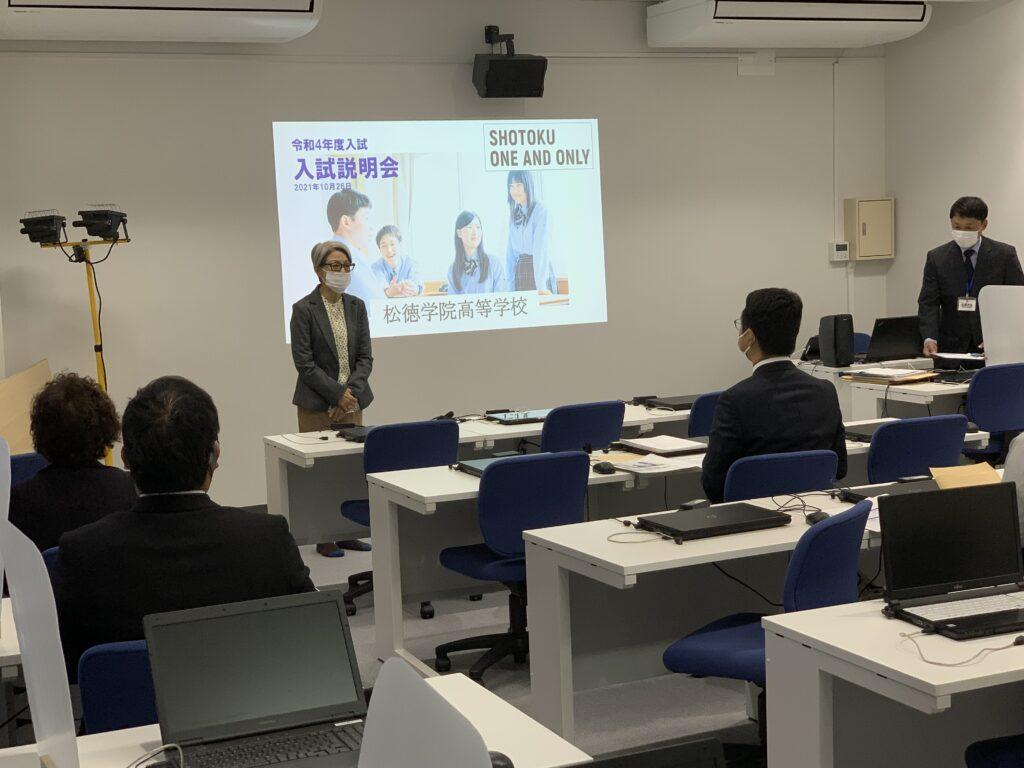 学習塾の先生方対象入試説明会を開催しました